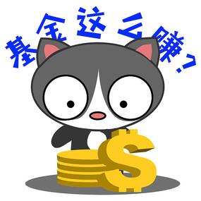 股票小猫表情包 PSD