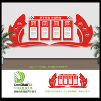 红色大气企业文化墙设计