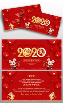 红色喜庆2020鼠年贺卡设计