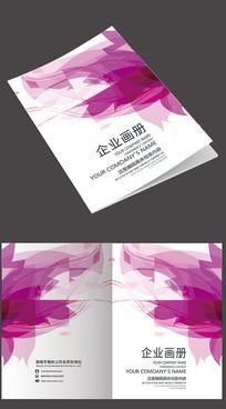 简约2020企业画册封面设计