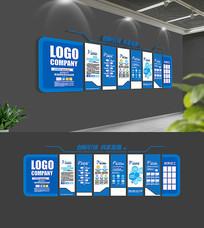 简约蓝色科技大型办公企业文化墙