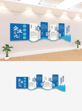 蓝色企业文化形象文化墙