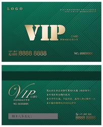 绿色环保公司vip卡