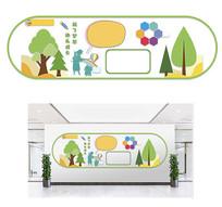 学校幼儿园文化墙
