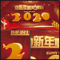 2020年新年联欢晚会立体字海报