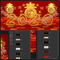 2020鼠年春节海报立体字海报