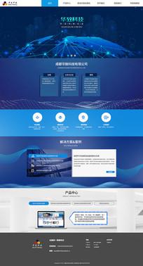 科技网站首页模板