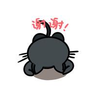 磕头感谢的小猫表情包