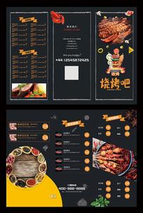 烧烤美食三折页设计模板