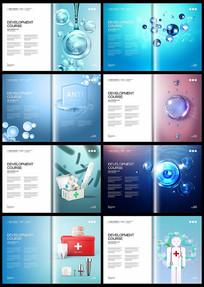 生物分子医疗科技画册设计