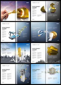 投资理财金融画册