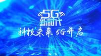 震撼汇聚 5G新时代片头AE视频模板