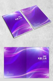 紫色空间感光效封面