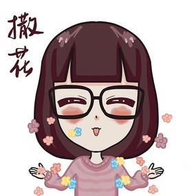 可爱小姐姐卡通手绘表情包 PSD
