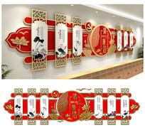 清正廉洁党建中国梦党员主题形象墙