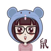 生肖小女孩-鼠手绘卡通表情包