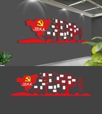 社区党支部党员风采照片墙党建文化墙