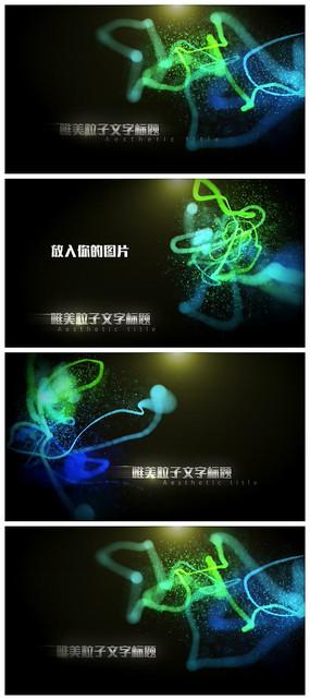唯美粒子图文演示宣传片AE视频模板