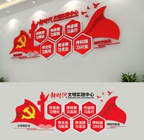 新时代文明实践中心实践六传六习党建文化墙