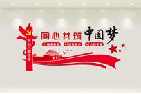 高档中国梦文化墙