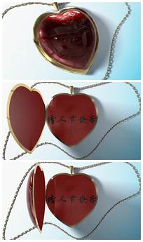 情人节 logo演绎视频模板