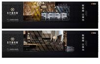 新中式房地产户外围挡广告