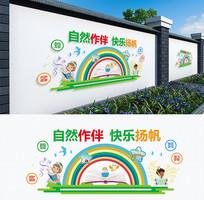 彩虹幼儿园读书标语户外围挡文化墙