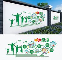 户外卡通幼儿园照片围挡花园文化墙