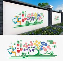 户外企业团队照片风采展示文化墙