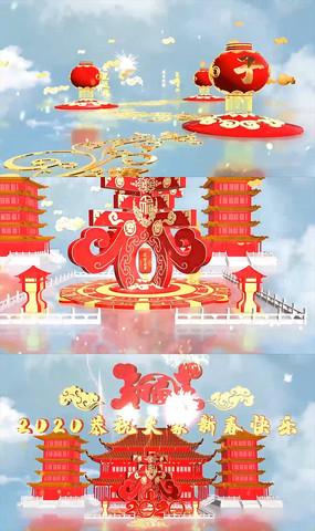 原创2020鼠年春字灯笼中国风视频模板