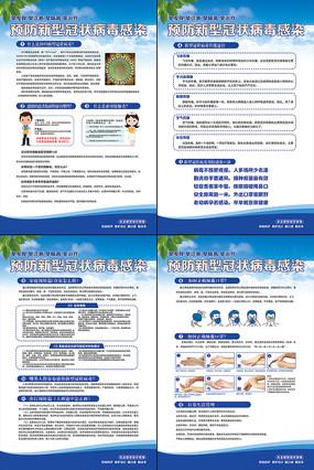 郑州核酸检测最新通告_上海公共卫生中心做核酸检测_人乳头瘤病毒核酸检测是什么