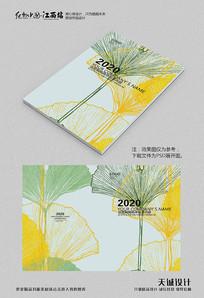创意简洁叶子画册封面