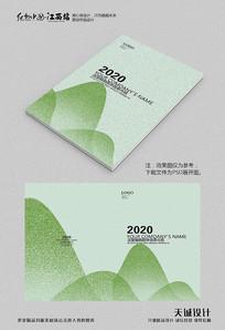清新中国风画册封面
