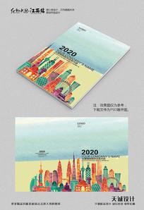 创意建筑城市画册封面