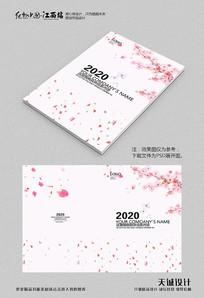 清新花朵画册封面