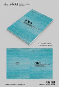 蓝色创意水墨花纹画册封面