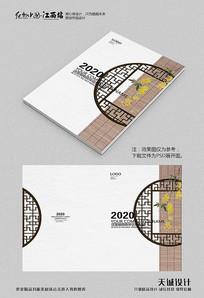 中国风复古画册封面
