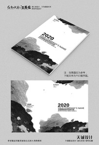 中国风水墨黑白画册封面