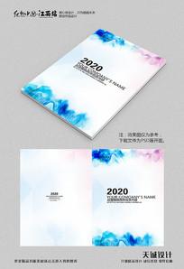 中国风彩色泼墨画册封面