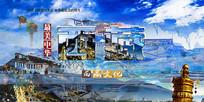 高端大气蓝色西藏旅游海报