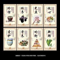 食堂餐厅文化宣传标语展板
