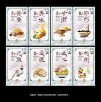 食堂文化宣传标语口号展板