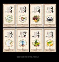 中国风餐厅食堂文化宣传展板