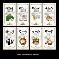 中国风食堂文化宣传展板