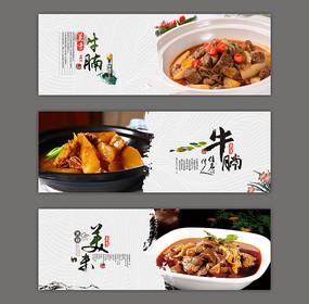 美食海报设计 CDR