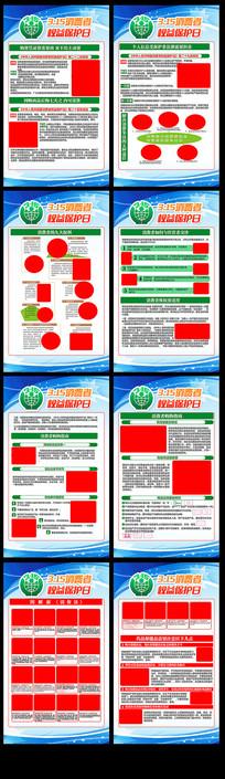 315消费者权益保护日宣传挂画