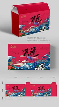 创意茶道插画茶叶礼盒包装设计