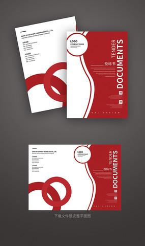 企业投标书封面通用模板 PSD