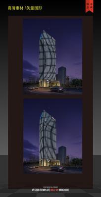 商务大楼酒店外立面照明亮化效果
