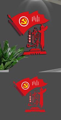 中国梦复兴梦党建文化墙设计